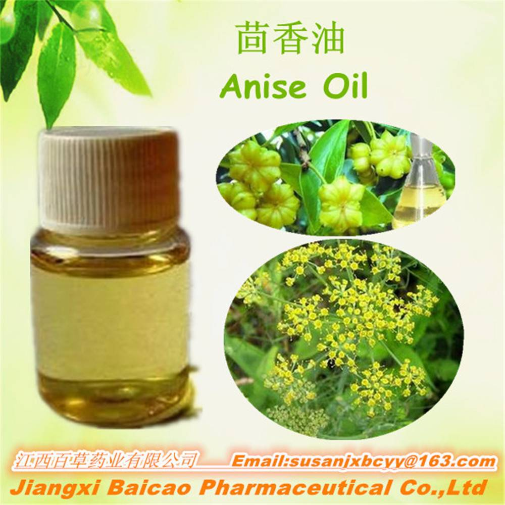 nATURALStar anisee oil/Anise Oil GMP Manufacturer