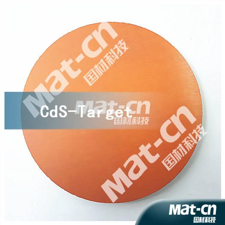 CdS target binding welding -CdS target--sputtering target(Mat-cn)