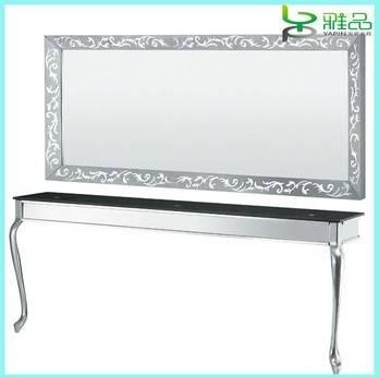 Yapin Salon Mirror/Modern Mirror YP-2807