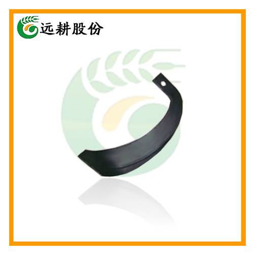 High Quality Agriculture Rotary Tiller Blade