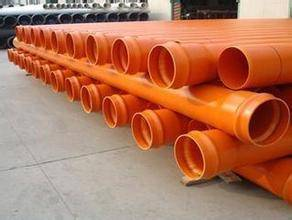 Hot sell Manufacture PVC pipes