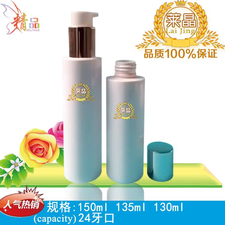 Plastic cosmetic skin care packaging bottles,facial cleanser toner/astringent moisturizers and cream