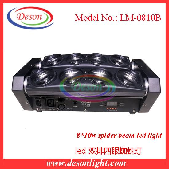 Upgraded version led four double vision effect light beam Spider Light Bar LM-0810B
