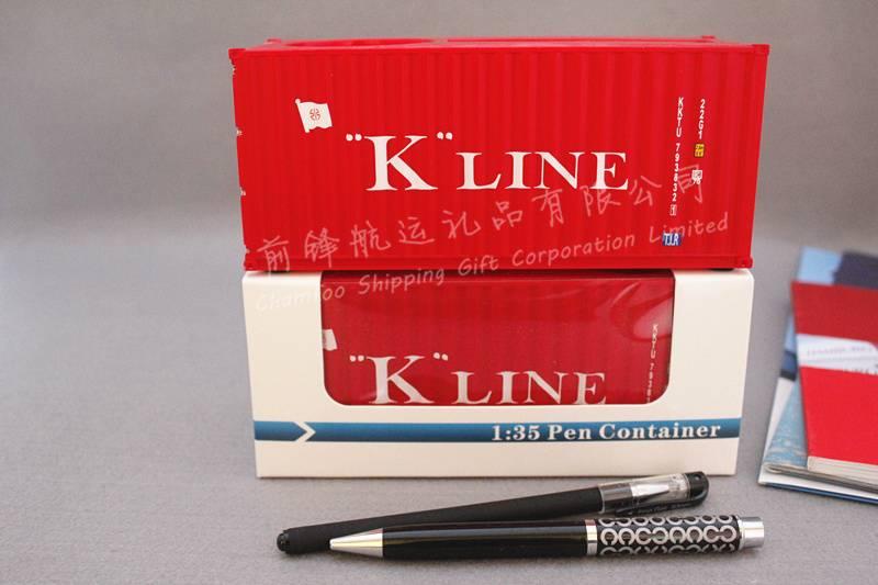 K-LINE Pen Container|Namecard Holder