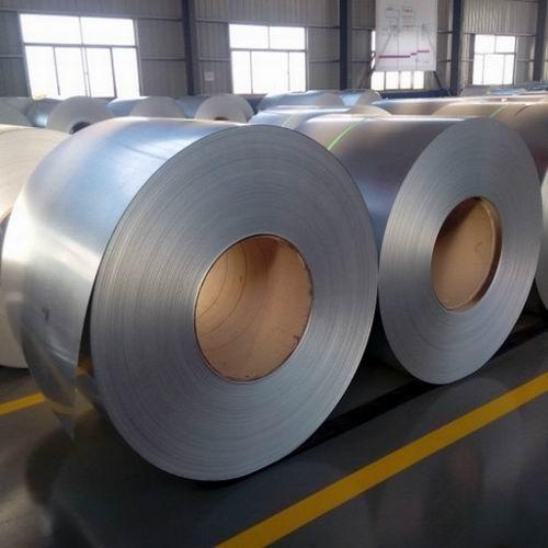 Aluminum Coils, Aluminum Foils, Aluminum Sheets, Aluminum Plates, Aluminum Strips.