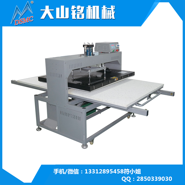 HOT sale cheap price new products large format sublimation tshirt heat transfer machine guangzhou