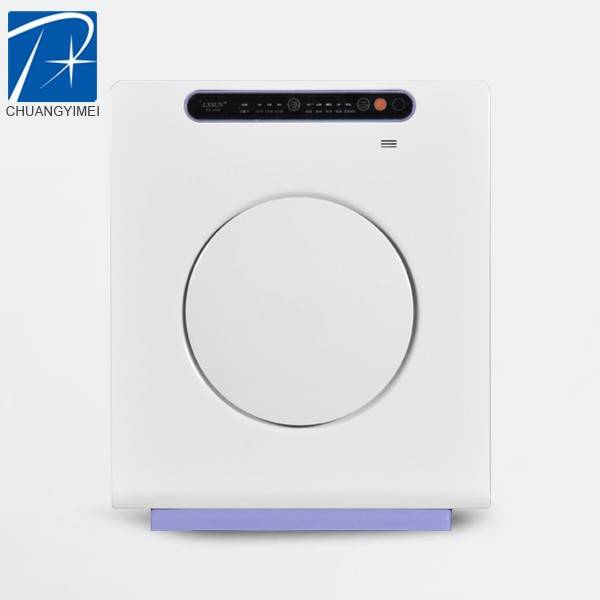 2015 Latest design home use anion air purifier