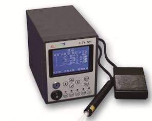 UV100 - UV LED Spot Curing System
