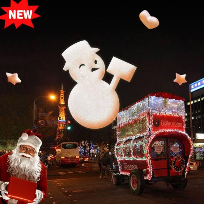 Latest new musical santa claus