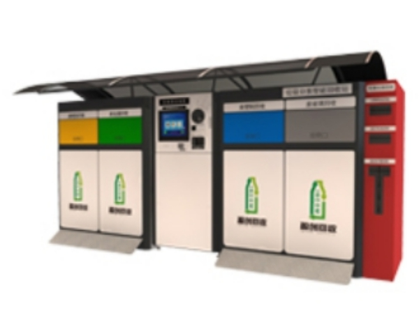 Incom Multiple Recognition Recycling System Provides a Template