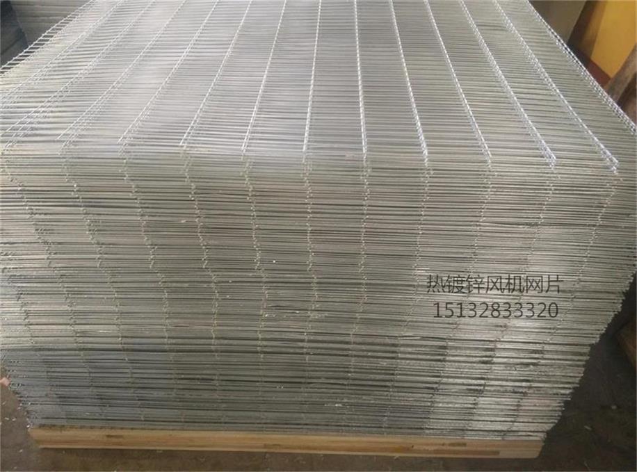 Square type exhaust fan/draught fan cover net, fan guards