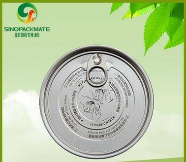 401# Aluminum EOE,Easy Open End,can lids for powder can