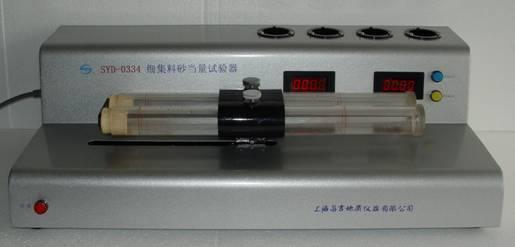 SYD-0334 Concrete Sanstone Equivalent  Tester