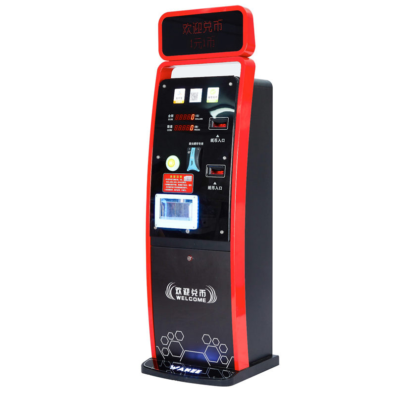 High quality kids game currency exchange vending coin operated machine