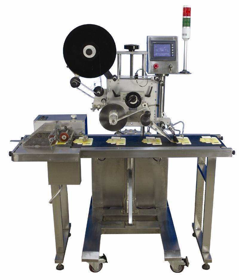 Automatic  Paper Sorter