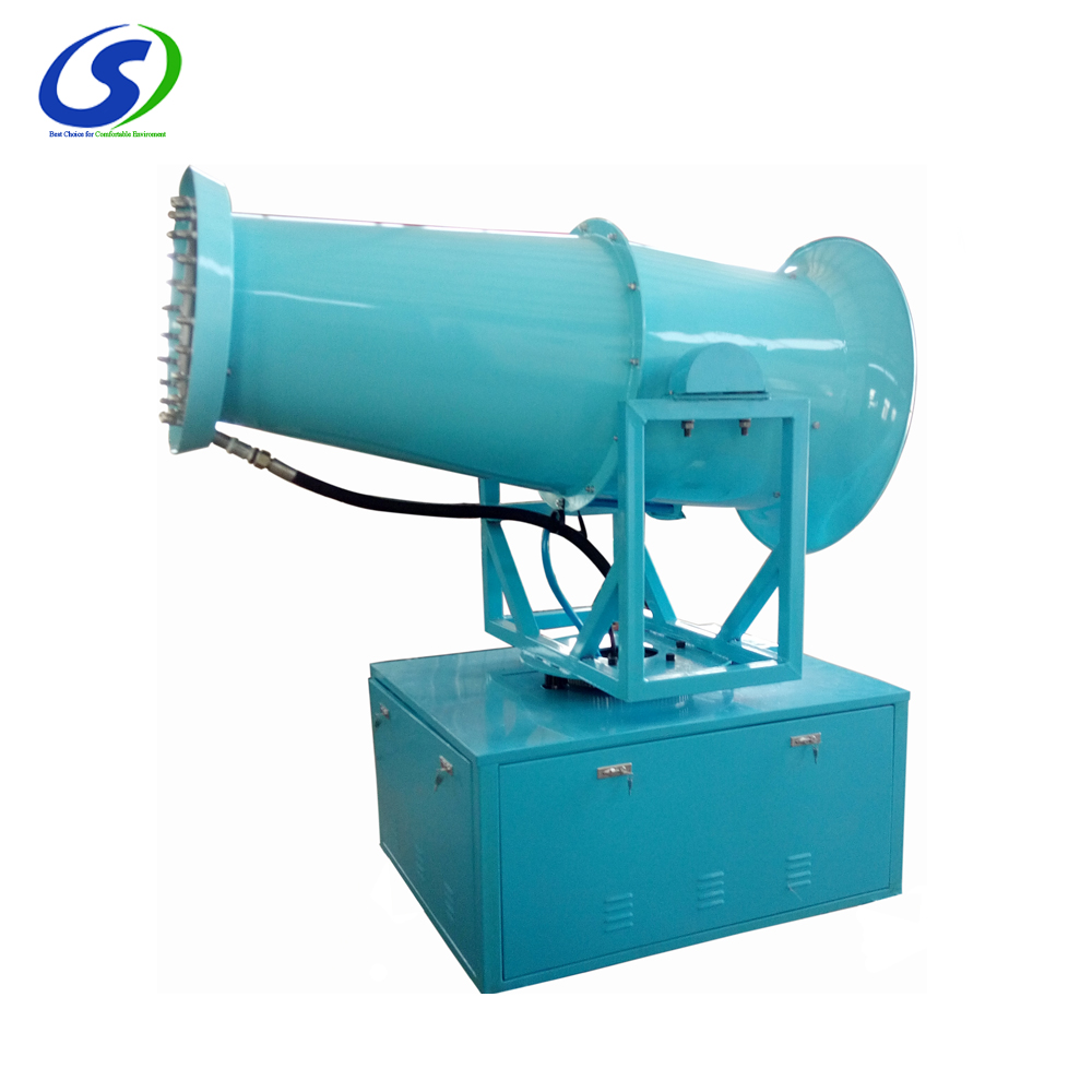 High Effective fog cannon air cooler evaporator for construction site