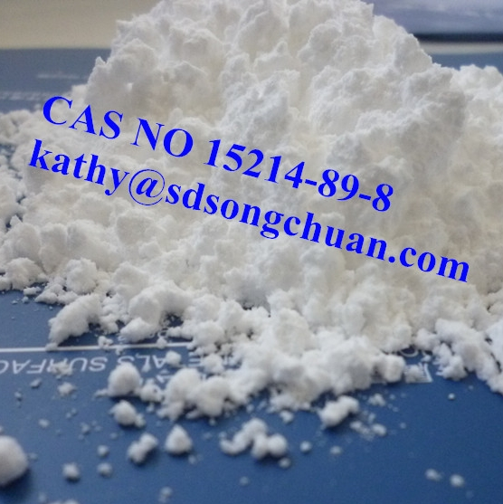 2-Acrylamido-2-methylpro panesulfonic acid(AMPS/ATBS)