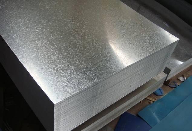 Flate steel plate