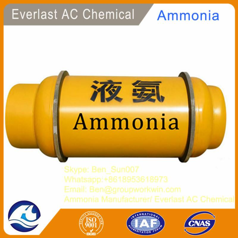 Liquid Anhydrous Ammonia Gas China Factory