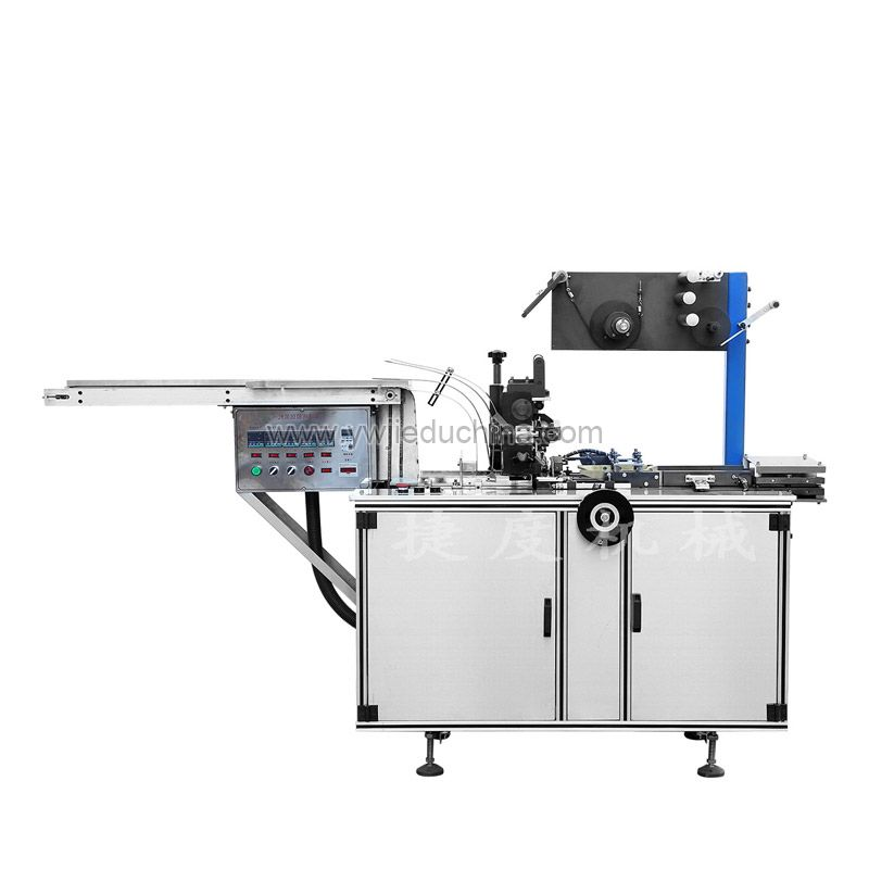 automatic perfume box cellophane wrapping machine