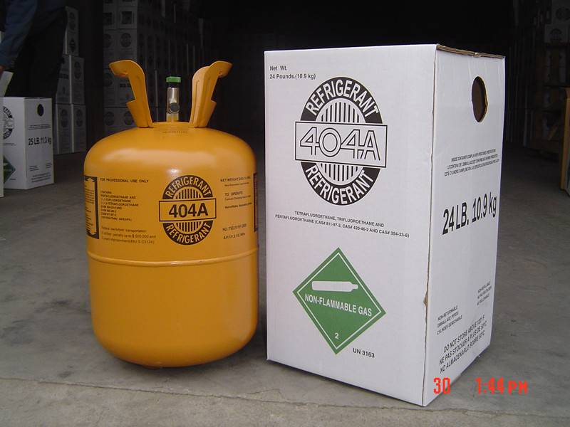 High Purity refrigerant gas r404a