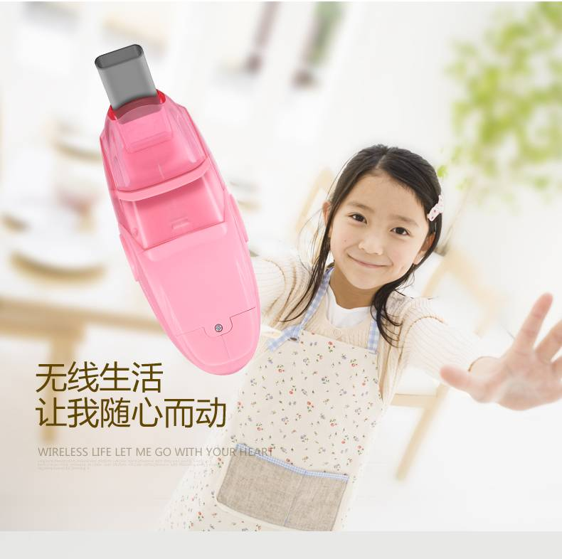 Dry Cell Music Kid Vacuum Cleaner
