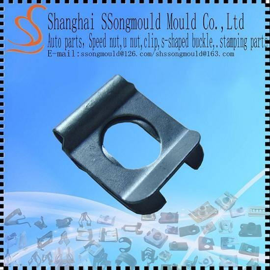 Manufacturer custom flat spring clip in China