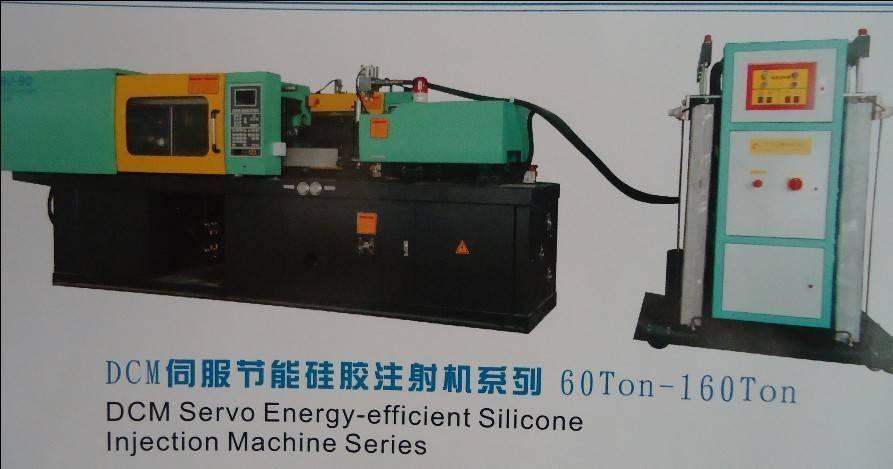 DCM120 Servo Energy-efficient Silicone  Machine