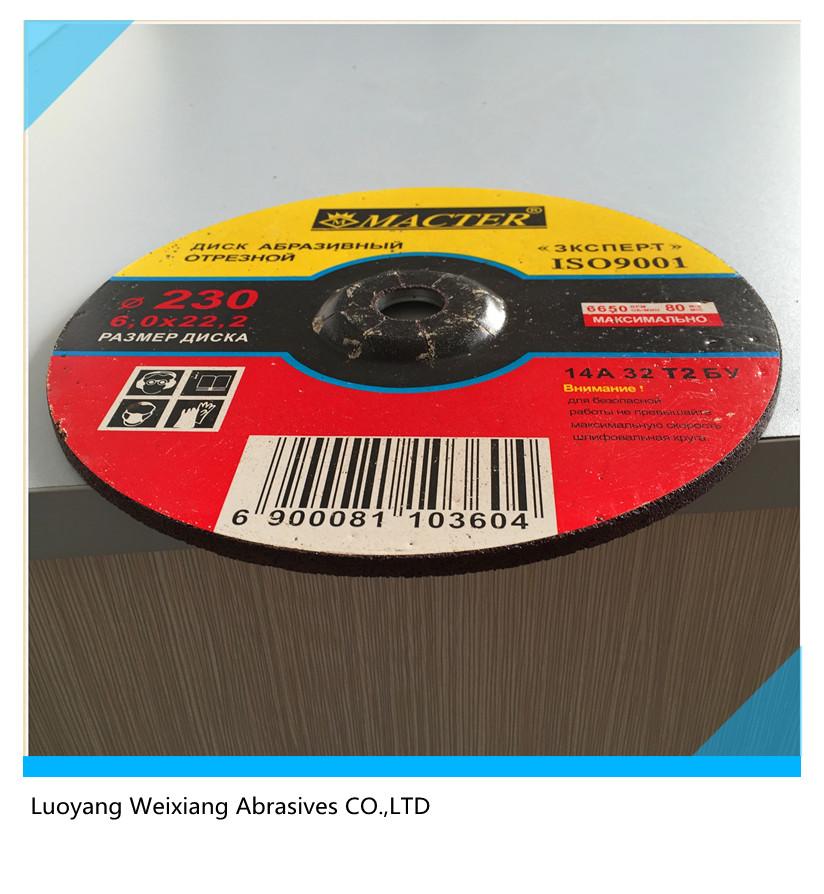 9 inch grinding wheel