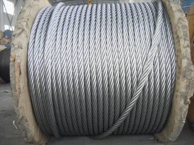 Steel wire rope for ropeway 69W+FC