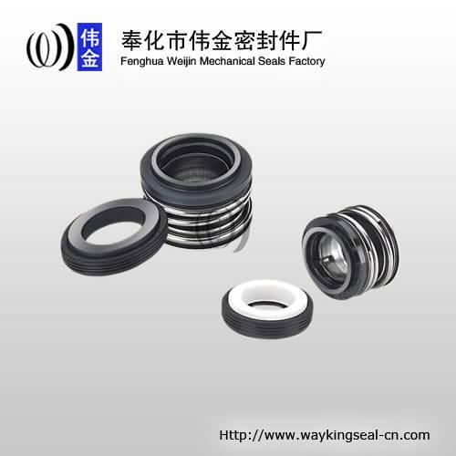 elastomer bellow pump shaft seal