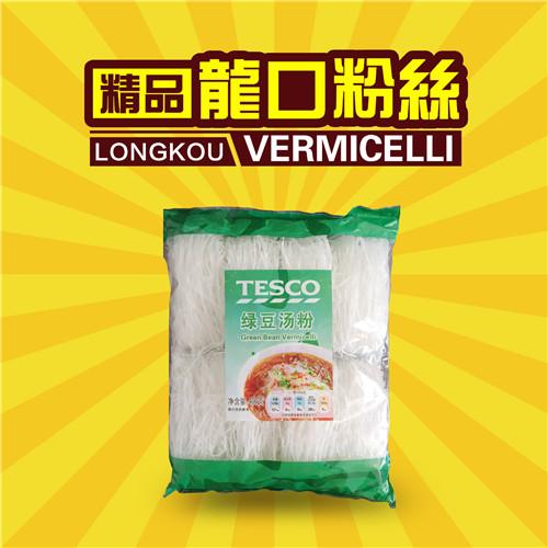 TESCO Green mungbean potato vermicelli OEM accept