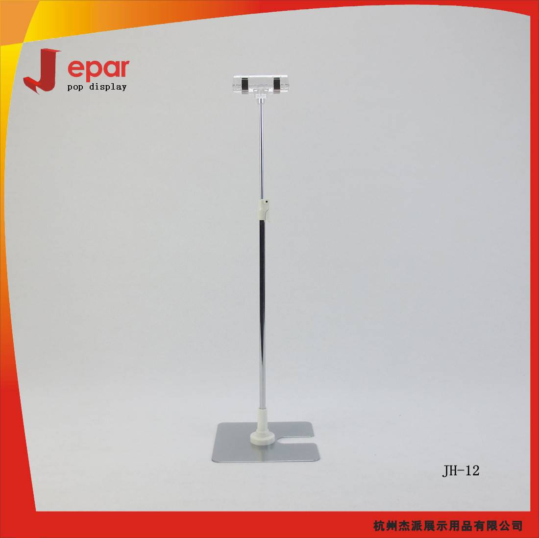 Metal adjustable rotating tabletop poster display stand