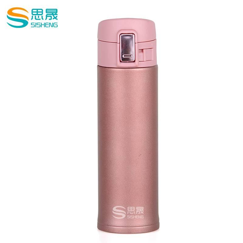 new style vacuum flask