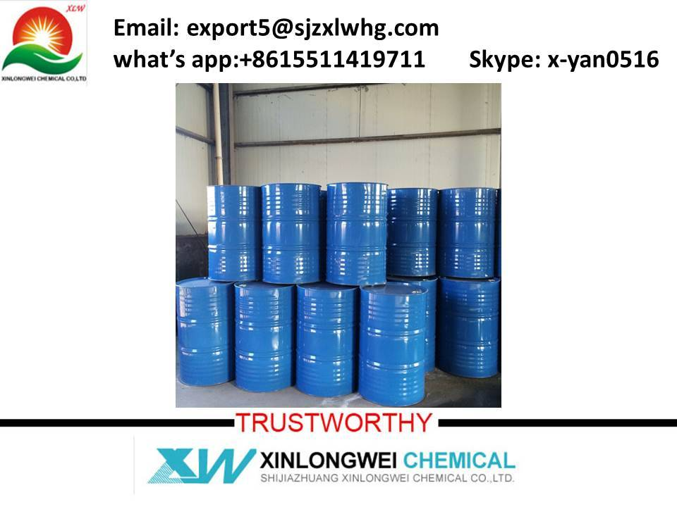 Tributyl Citrate (TBC), C18H32O7 /CAS NO.: 77-94-1