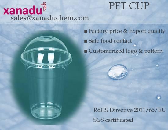PET Cups | PolyethyleneTerephthalate | Disposable plastic cup