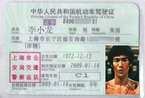 China driving license for Foreigners