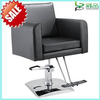 Yapin Salon Chair YP-57