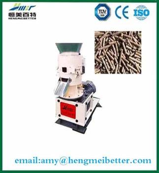 factory price biomass energy pellet mill with high quality