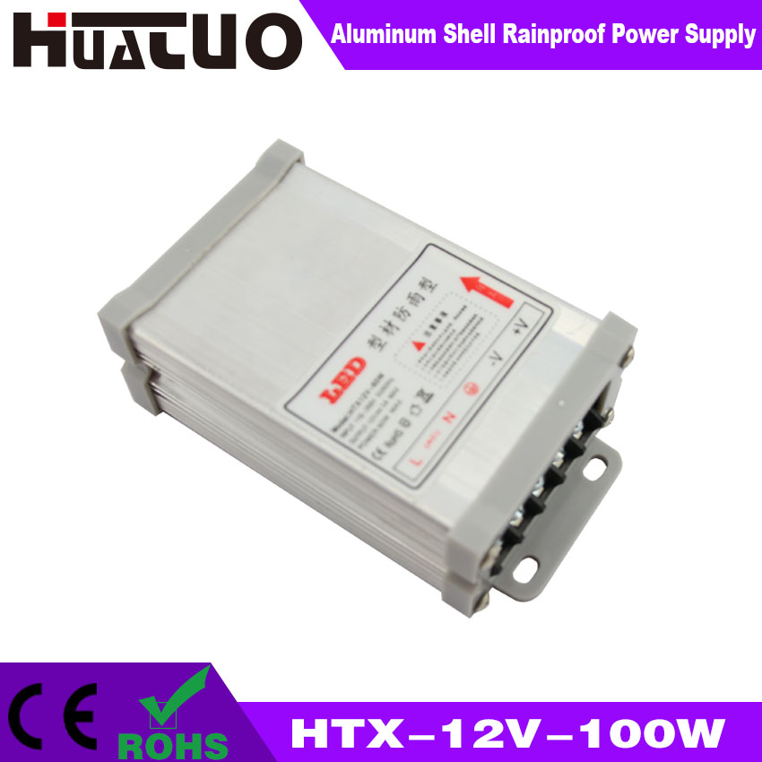 12V-100W constant voltage aluminum shell rainproof LED power supply