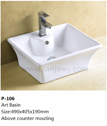 Good quality hot sale single hole ceramic art basin wash hand basin