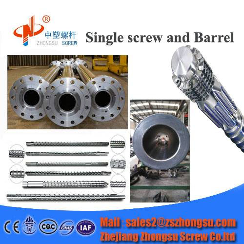 blowing film machine single extruder screw barrel
