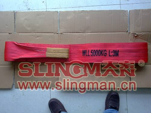 High quality WLL5ton 5000kg Polyester webbing sling flat web sling band