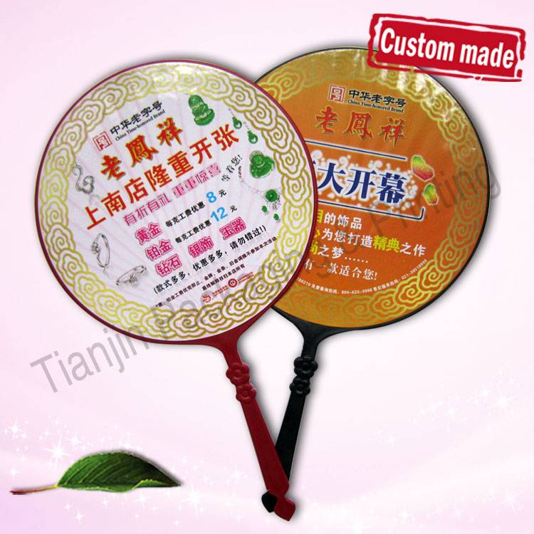 Custom PP Promotion Handle Fan, Printing advertising round fan