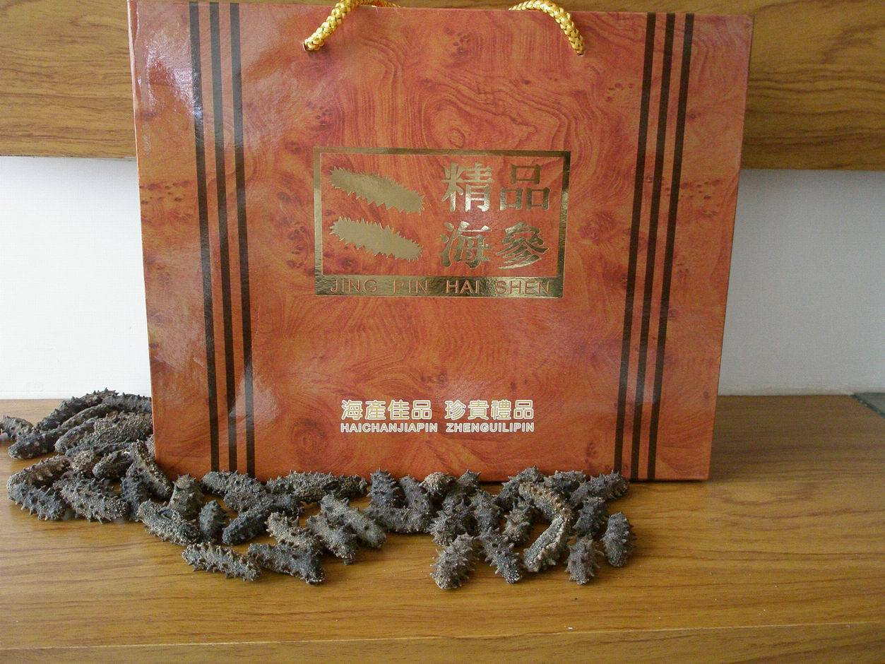 Dried Sea Cucumbers from China