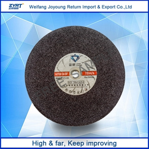 T41 Cutting disc cutting wheel for stainless steel