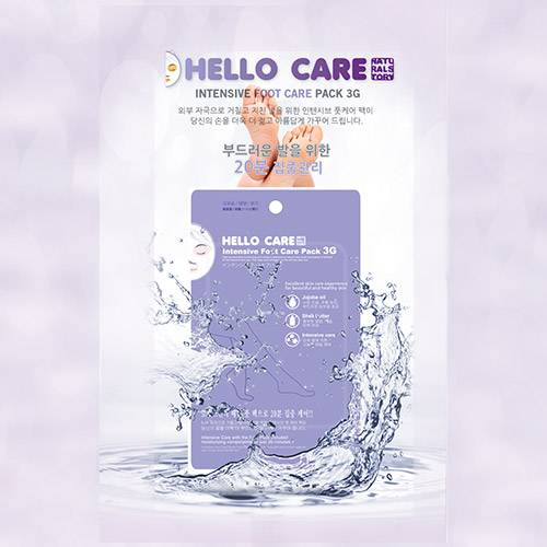 Hello Care Intensive Foot Care Pack 3G
