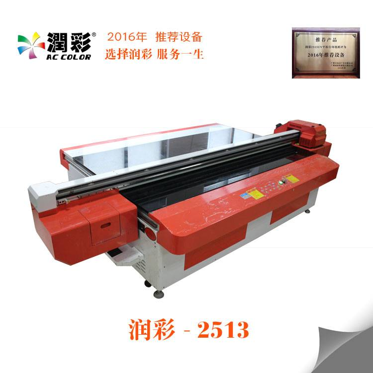 2017 Top Sell Advertising Printing Machine 2513 with Epson Print Heads