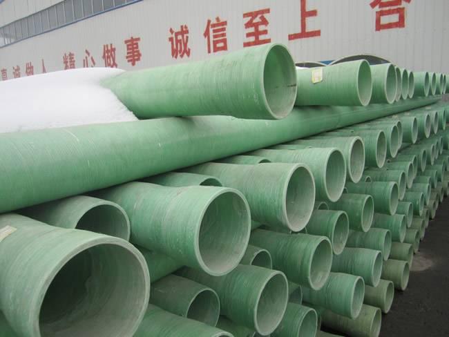 fiberglass reinforced plastic(PP) tube