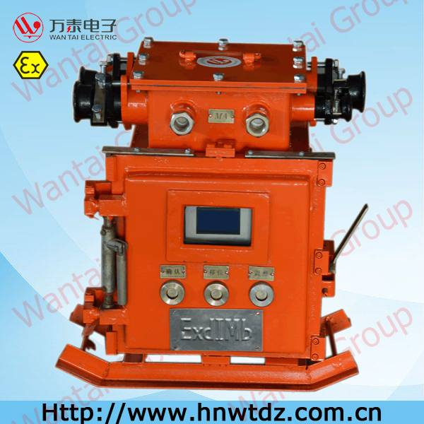 Mining use explosion-proof vacuum intelligent reversing electromagnetic starter